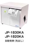 JP-1800KA