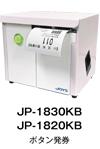 JP-1800KB