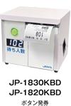 JP-1800KBD