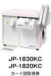 JP-1800KC