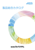 bt_general-catalogue2019